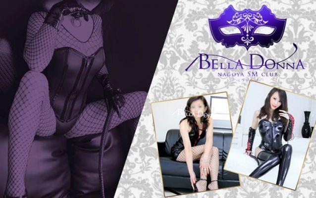 Bella-Donna