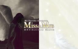 Miss&Mrs