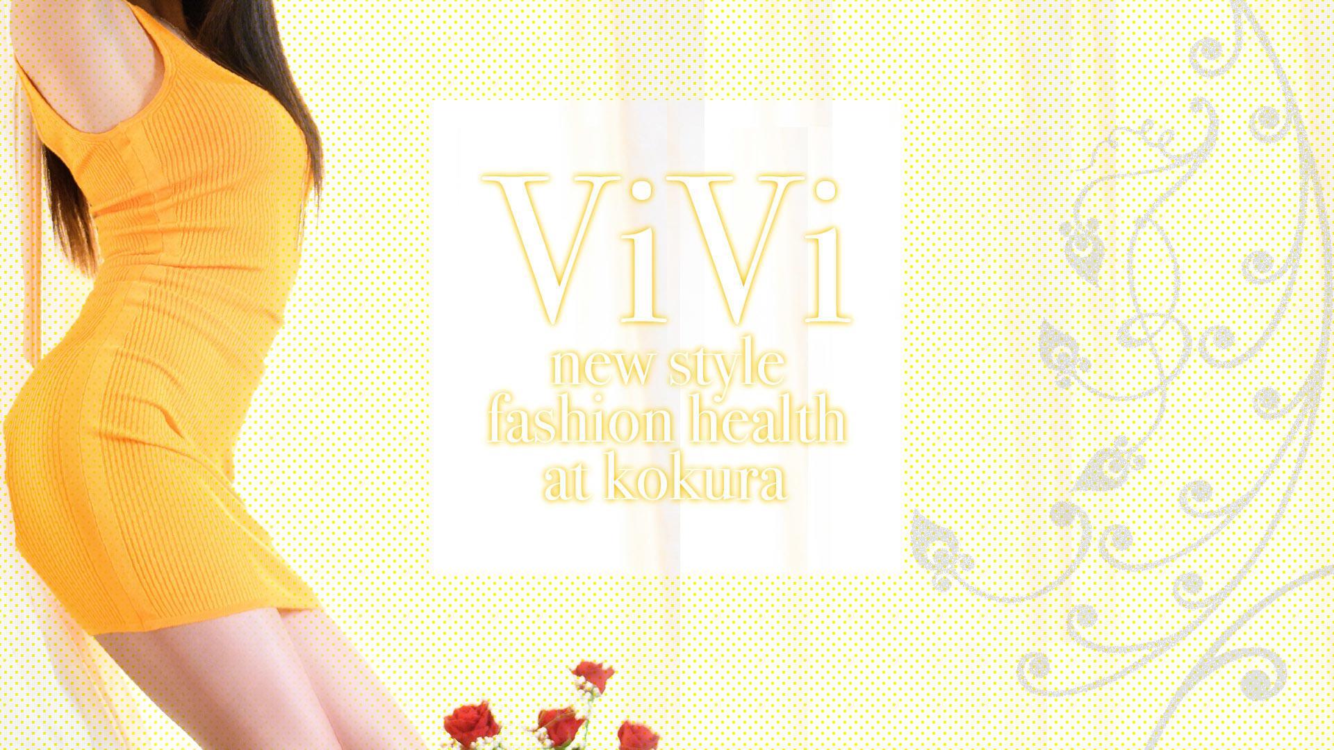 VIVI(ヴィヴィ)
