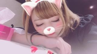 <img class=&quot;emojione&quot; alt=&quot;😪&quot; title=&quot;:sleepy:&quot; src=&quot;https://fuzoku.jp/assets/img/emojione/1f62a.png&quot;/>