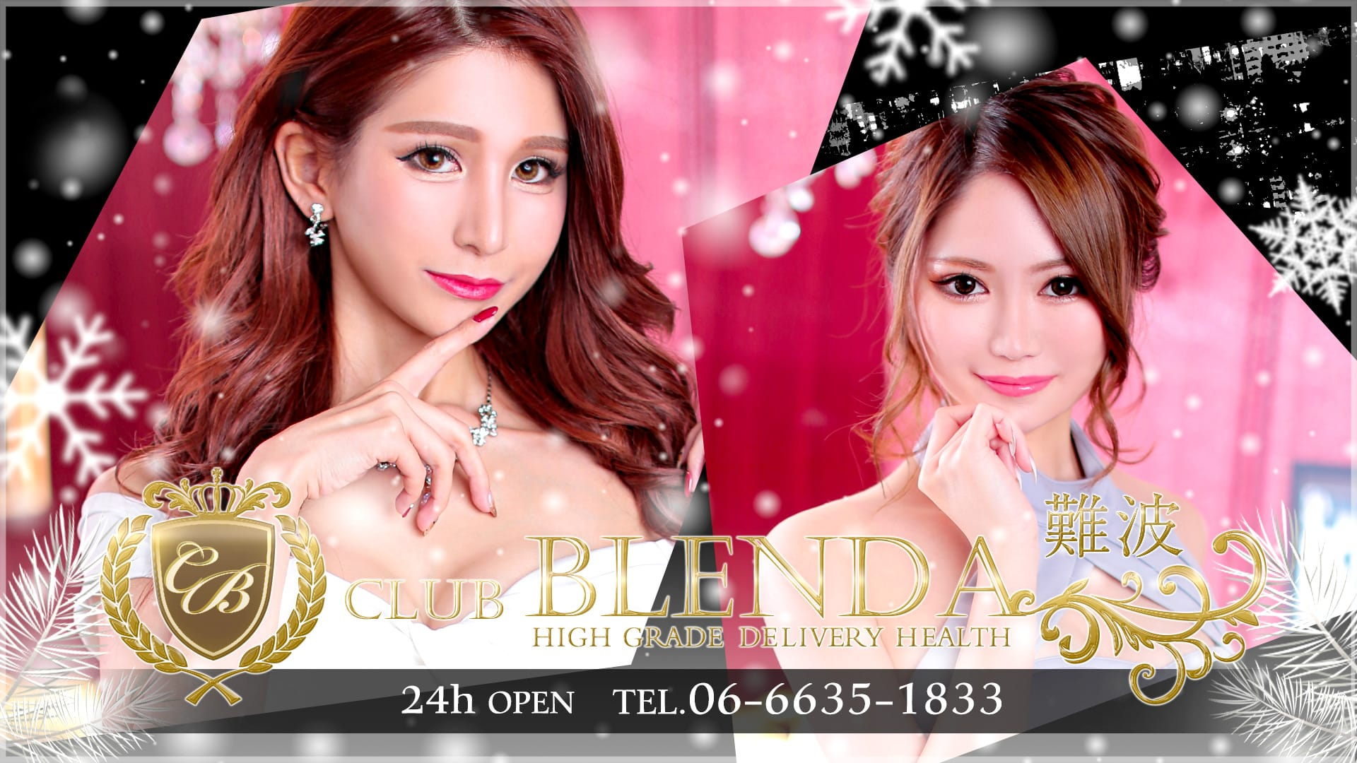 club BLENDA(ブレンダ) 難波店