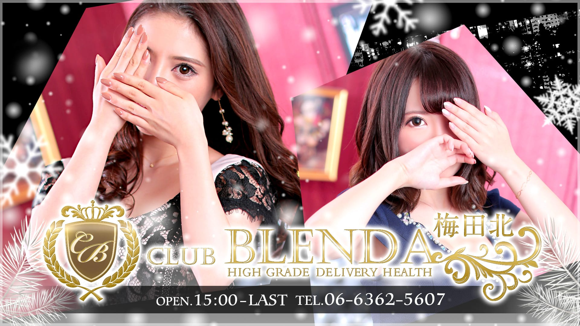 Club BLENDA(ブレンダ)梅田北店