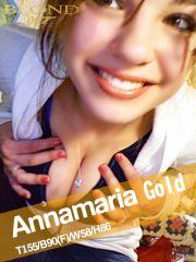アンナマリア