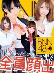 BNN48