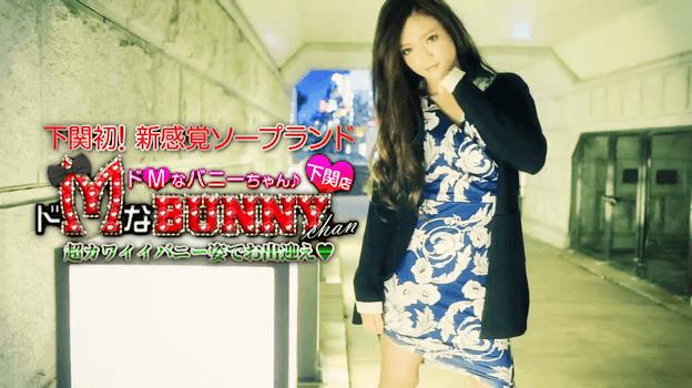 ★モデル系美女★ 『アイミちゃん』のご紹介♪