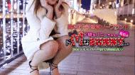 【伝説の看板嬢復活】バニーchan