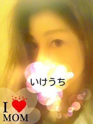 こんにちは(#^.^#)