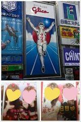 5年振りの冬魂in大阪さん