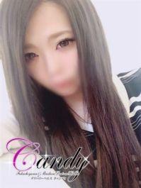 ユズ ☆x2