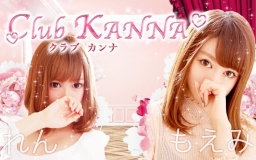 Club KANNA クラブ カンナ