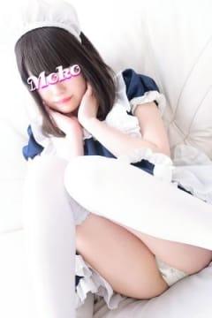 11/12入店!☆Eカップ美巨乳☆可愛さMAXメイド☆「もこ」ちゃん♪☆