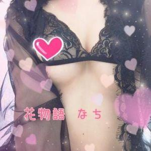 [お題]from:前世は猫さん
