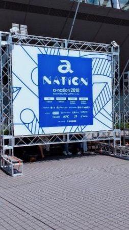a-nation??