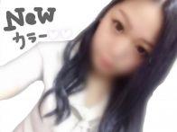 *髪色チェンジ