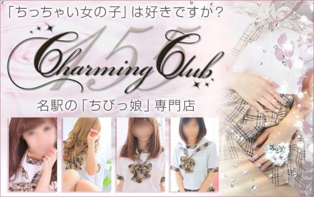 charming club