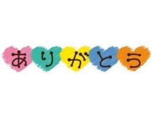 お礼(⑉• •⑉)‥♡