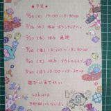 Next.→