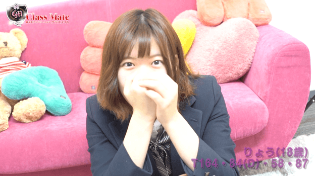 錦糸町『制服美少女学園クラスメイト』の『りょう』ちゃんの動画です♪