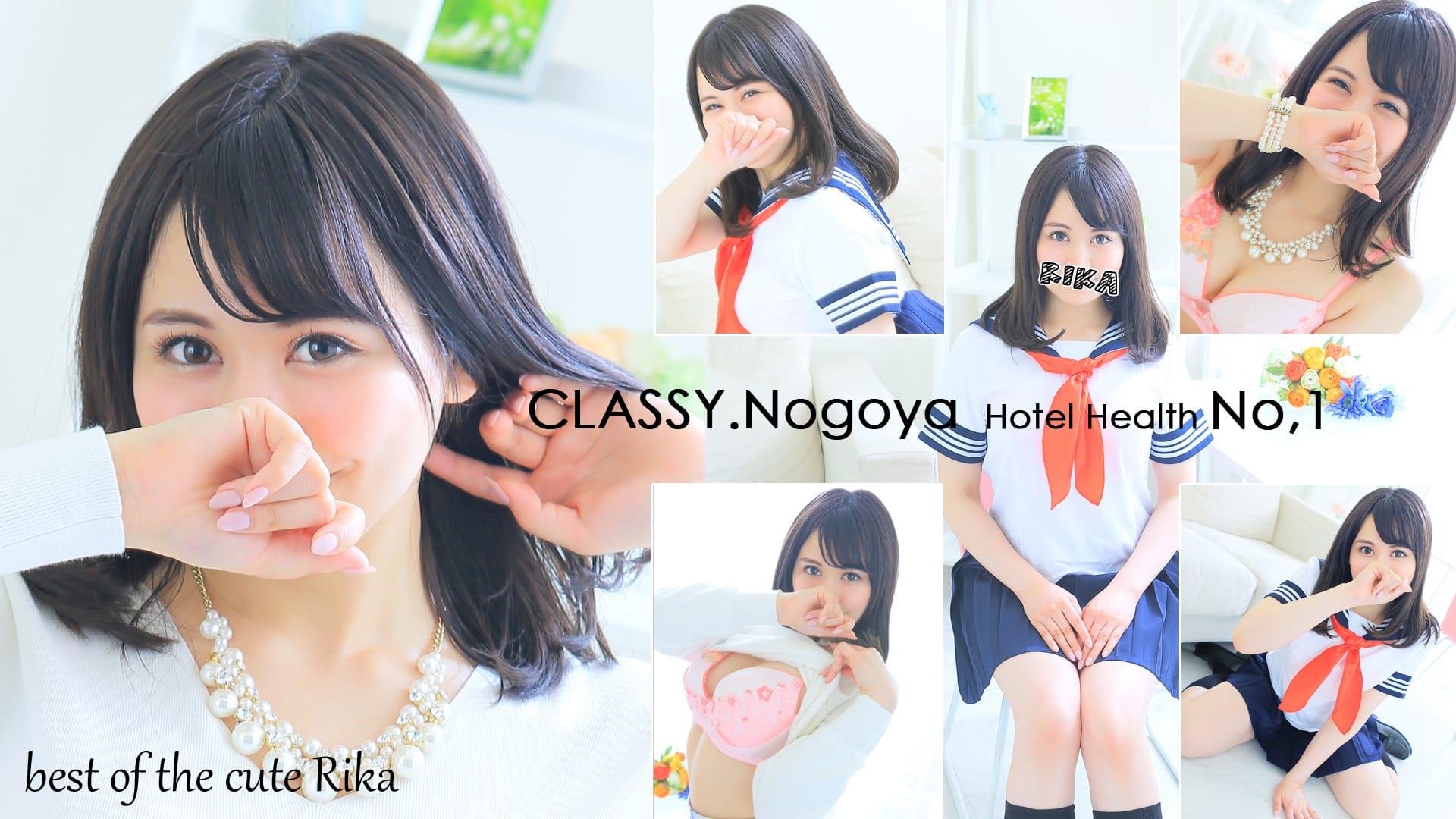 CLASSY 名古屋店