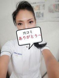 137穴コミありがとう〜(*^^*)
