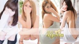 Club ageha