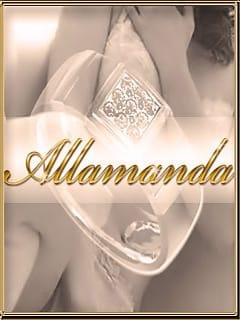 Clubアラマンダ
