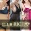 CLUB Rich