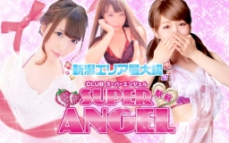 CLUB SUPER ANGEL