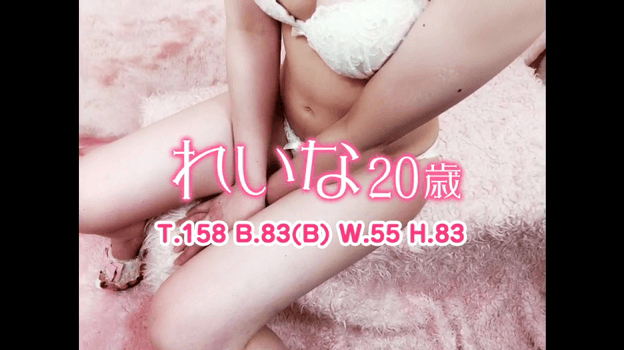 完全未経験☆ショートカットの激カワ美少女『れいなちゃん』