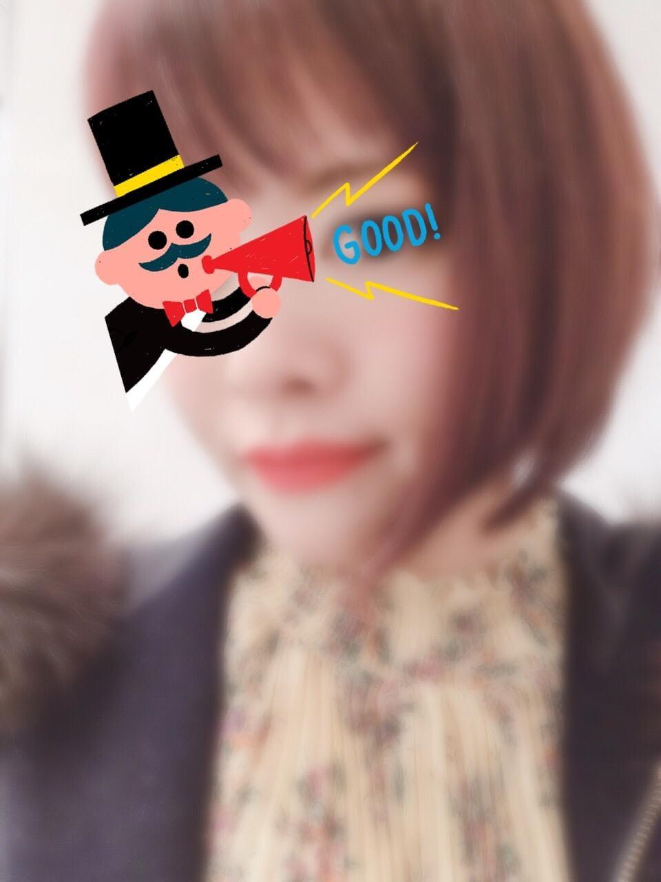 元気で〜〜〜〜〜〜す