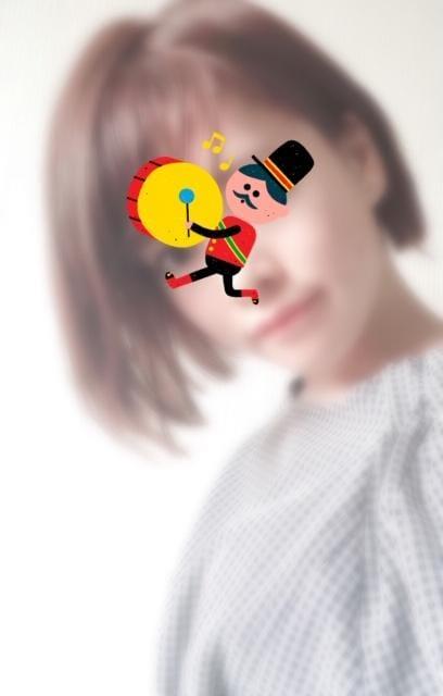 寒い〜〜〜〜〜〜<img class=&quot;emojione&quot; alt=&quot;❄️&quot; title=&quot;:snowflake:&quot; src=&quot;https://fuzoku.jp/assets/img/emojione/2744.png&quot;/>