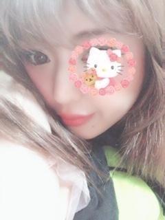 """御予約有難うございます<img class=""""emojione"""" alt=""""💞"""" title="""":revolving_hearts:"""" src=""""https://fuzoku.jp/assets/img/emojione/1f49e.png""""/>"""