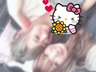 """お礼日記です<img class=""""emojione"""" alt=""""🤤"""" title="""":drooling_face:"""" src=""""https://fuzoku.jp/assets/img/emojione/1f924.png""""/><img class=""""emojione"""" alt=""""💕"""" title="""":two_hearts:"""" src=""""https://fuzoku.jp/assets/img/emojione/1f495.png""""/>"""