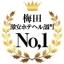 ドMカンパニー梅田・兎我野店