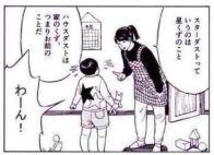 [今日いません]
