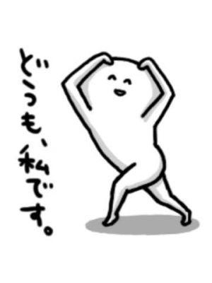 |ω・)チラッ
