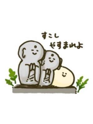 地蔵盆...♪*゚
