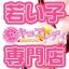 Cure Lady(キュアレディー)