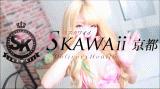 ★当店GALカワ代表!★Eカップ美巨乳美少女【りえ】ちゃん♪