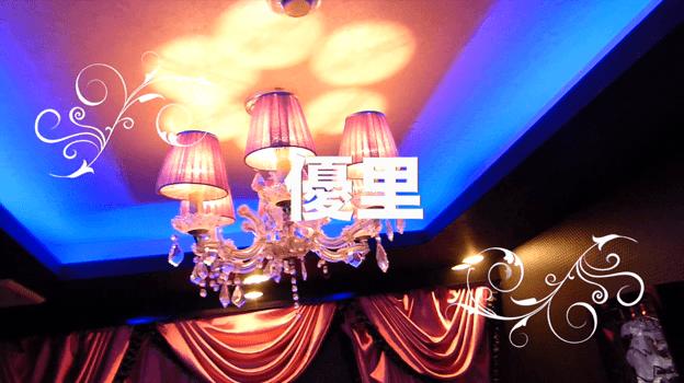 最強のエロセクシー♡2017年度指名本数NO1♡【優里】