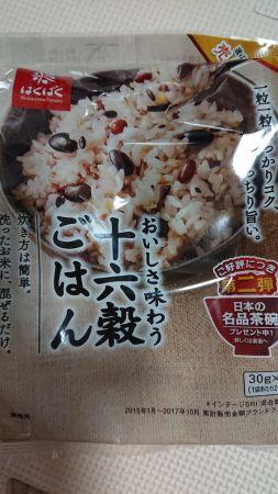 雑穀(*´艸`*)
