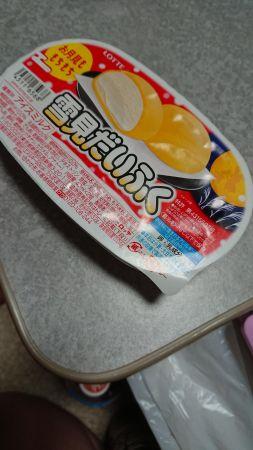 雪見(*´∀`)