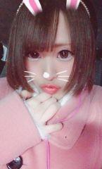 ☆ げっとー\(ᯅ̈ )/