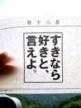 [お題]from:有頂天さん