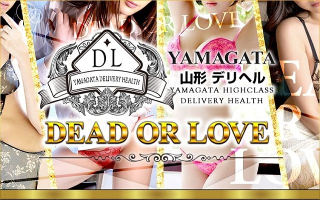 DEAD OR LOVE