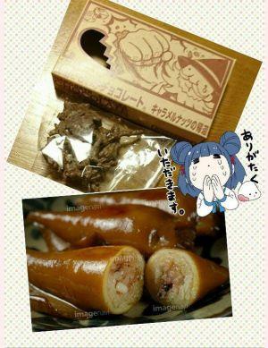函館さきいかチョコレート