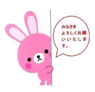 こんにちは〜(o^^o)