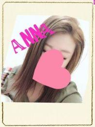 今晩み\(???)/?