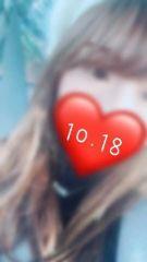 10/18 お礼❤️