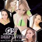 Deep Lovers